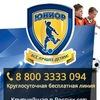 Футбольная школа Юниор | Омск
