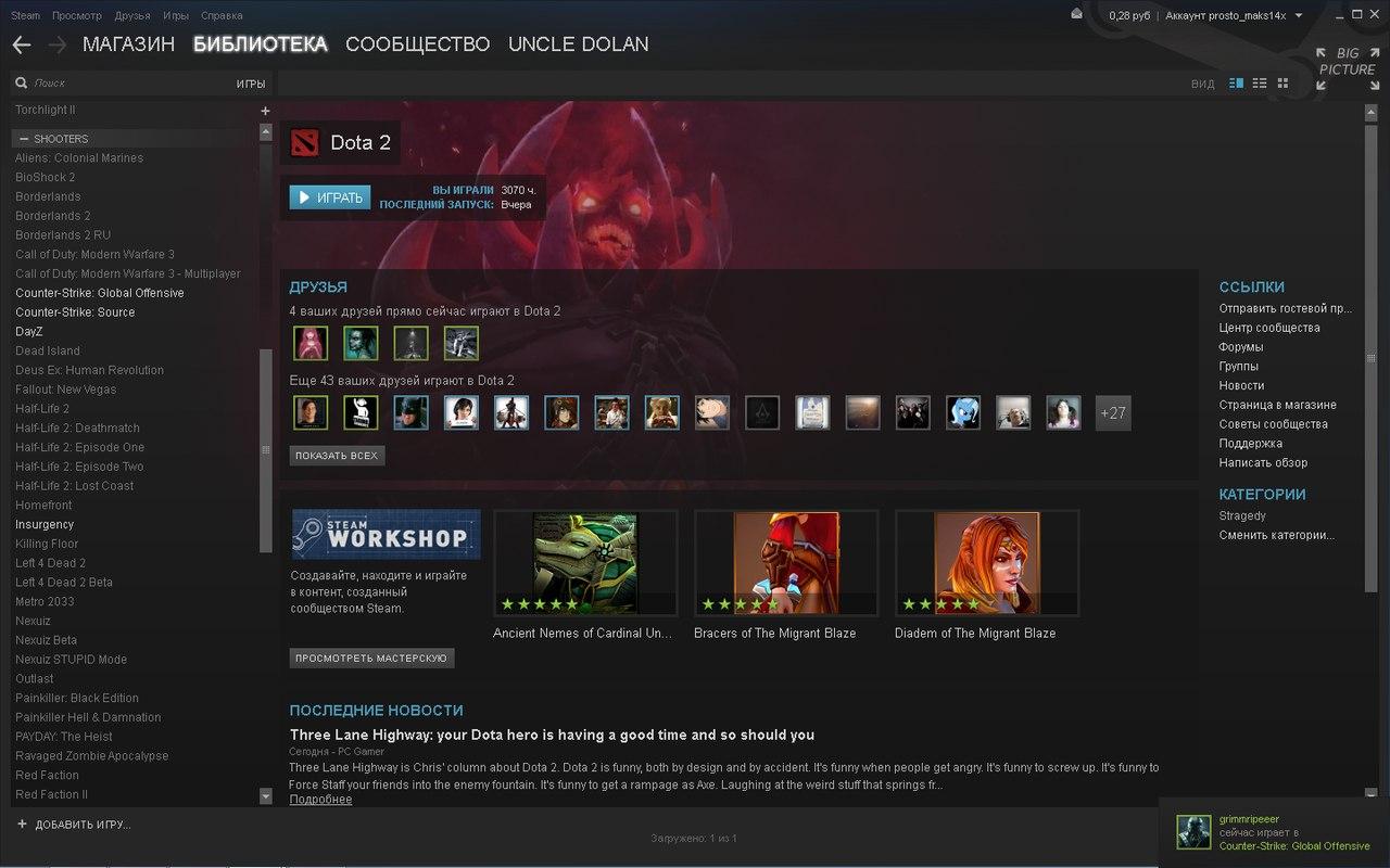 Продажа Steam аккаунта.