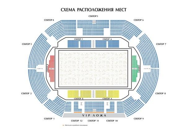 схема зала ДИВС (Екатеринбург)