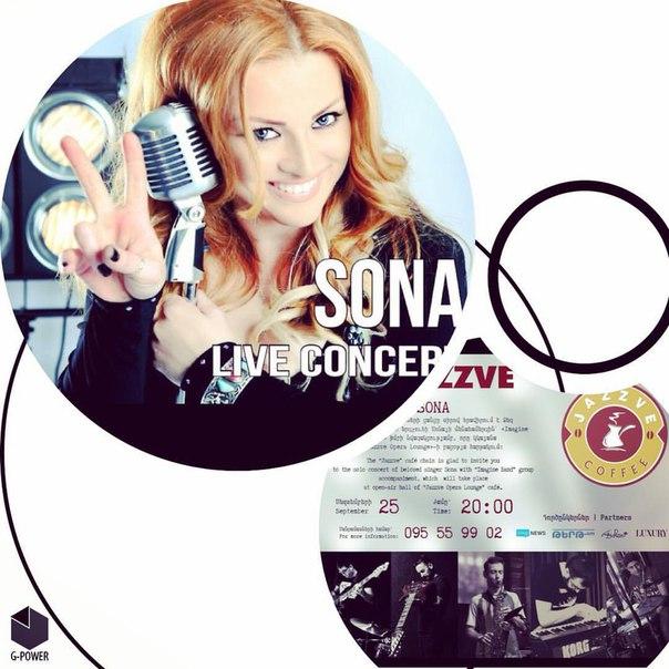 Сона Саркисян (SONA) - биография - актрисы Ближнего
