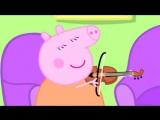 Pepa Pig Neocrust