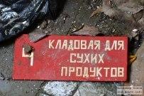 05 мая 2015 - Самарская область: Заброшенная военная часть 61755 в посёлке Винтай