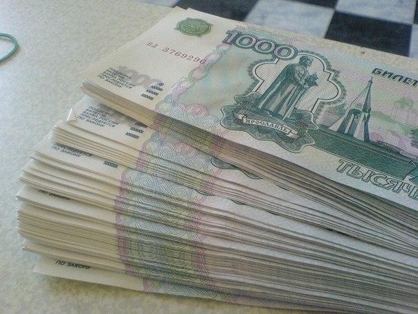 Ты когда-нибудь держал 300 000 рублей? 😱 Теперь они могут быть твоими,