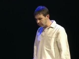 Е. Гришковец - Как я съел собаку (спектакль 2003 г.)