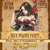Rock Pirates Party