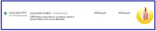 https://pp.vk.me/c624920/v624920527/2ccd4/C7QFvVpLtG0.jpg