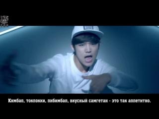 [RUS SUB] B.I.G (비아이지) (Boys In Groove) - Hello (안녕하세요)