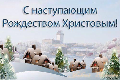 С Рождеством!  XiSm_swjczI