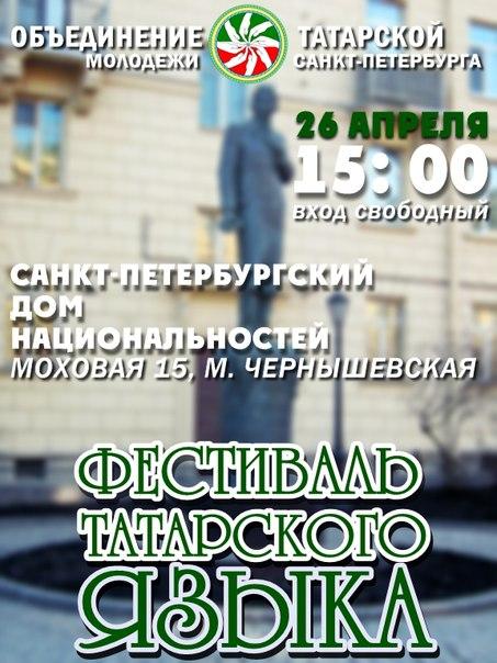 Ильяс шамсутдинов в ижевске 26 12 1989 года рождения член преступной группировки