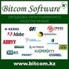 Bitcom Software