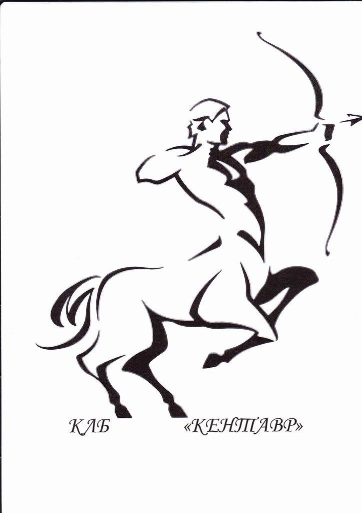 """Афиша Великий Новгород сверхмарафон""""По святой Руси""""вокруг озера Ильмень"""