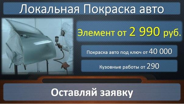 Ссылка новыйкузов.рф