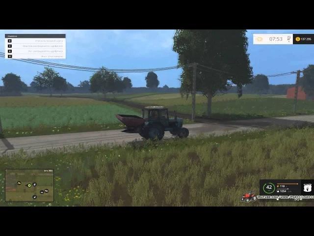 Рабочие будни 3 день. Работаю на МТЗ-80.Удобряю поля.Farming Simulator 2015