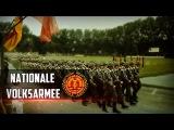 Nationale Volksarmee DDR 1956-1990 Национальная Народная Армия ГДР 1956-1990