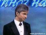 Телевизионный гипноз Домбровского, 3-й выпуск