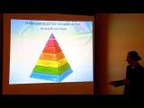 Что находится над пирамидой Маслоу
