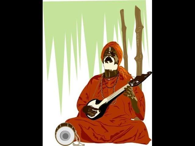 Bengali Baul Songs(Lalon geeti)