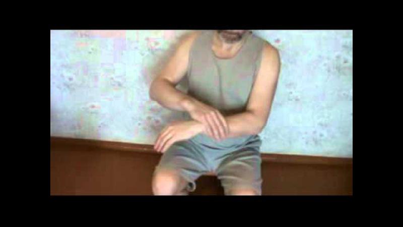 самомассаж лучезапястного сустава ( наружная поверхность)