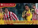 Coppa Coppe 1998-99 / Lazio-Lokomotiv Mosca / Semifinali Ritorno
