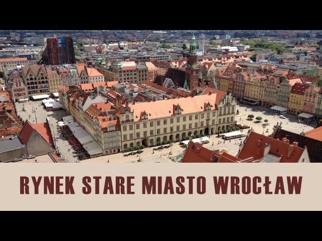 Rynek we Wrocławiu - Historia i Ciekawostki
