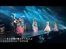 Ayumi Hamasaki 浜崎あゆみ - fairyland