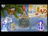 Видеопоздравление С Наступающим 2015 Годом! Музыкальный КЛИП! - С Новым годом козы 2015!