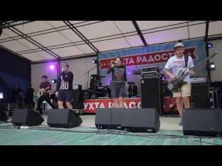 Anacondaz - Грязные мысли Бухта Радости_Live