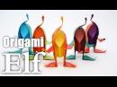 Origami Elf (Riki Saito)