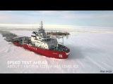 ЛЕДОКОЛ НА БАЛТИКЕ (Oblique Icebreaker Baltika - Ice trials on 19 March - 10 April 2015)
