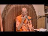Е.С. Бхакти Ананта Кришна Госвами, Лекция на Гаура-Пурниму, 05.03.2015