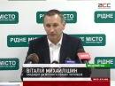 Кандидат в мэры Черновцов наступил на грабли экс-мэра Сум