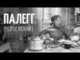 9 слов которых нет в русском языке