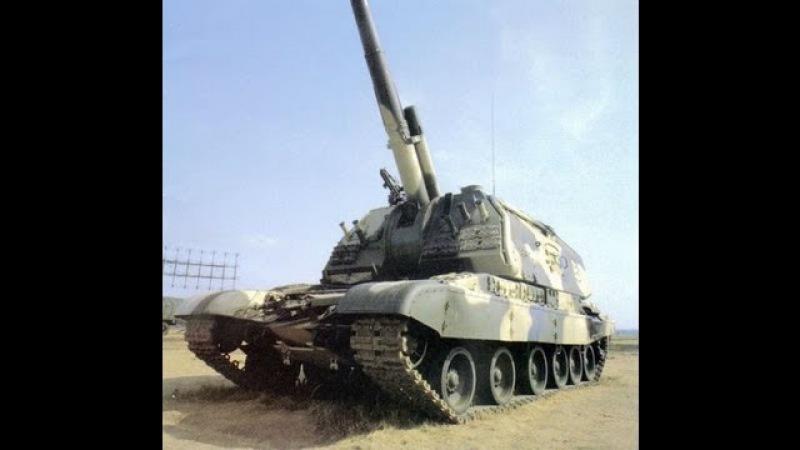Ударная сила Истребитель танков «Мста-С»