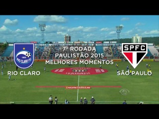 «Риу-Клару» - «Сан-Паулу» (0:0)