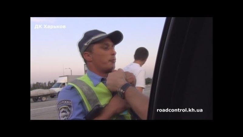 ГАИшника взяли за жабры | Police in Ukraine