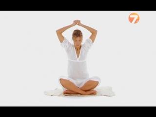 Кундалини йога - Сахасрара - 7 чакра