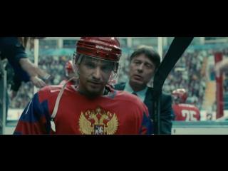 """Трейлер Фильма """"Чемпионы(2014)"""""""