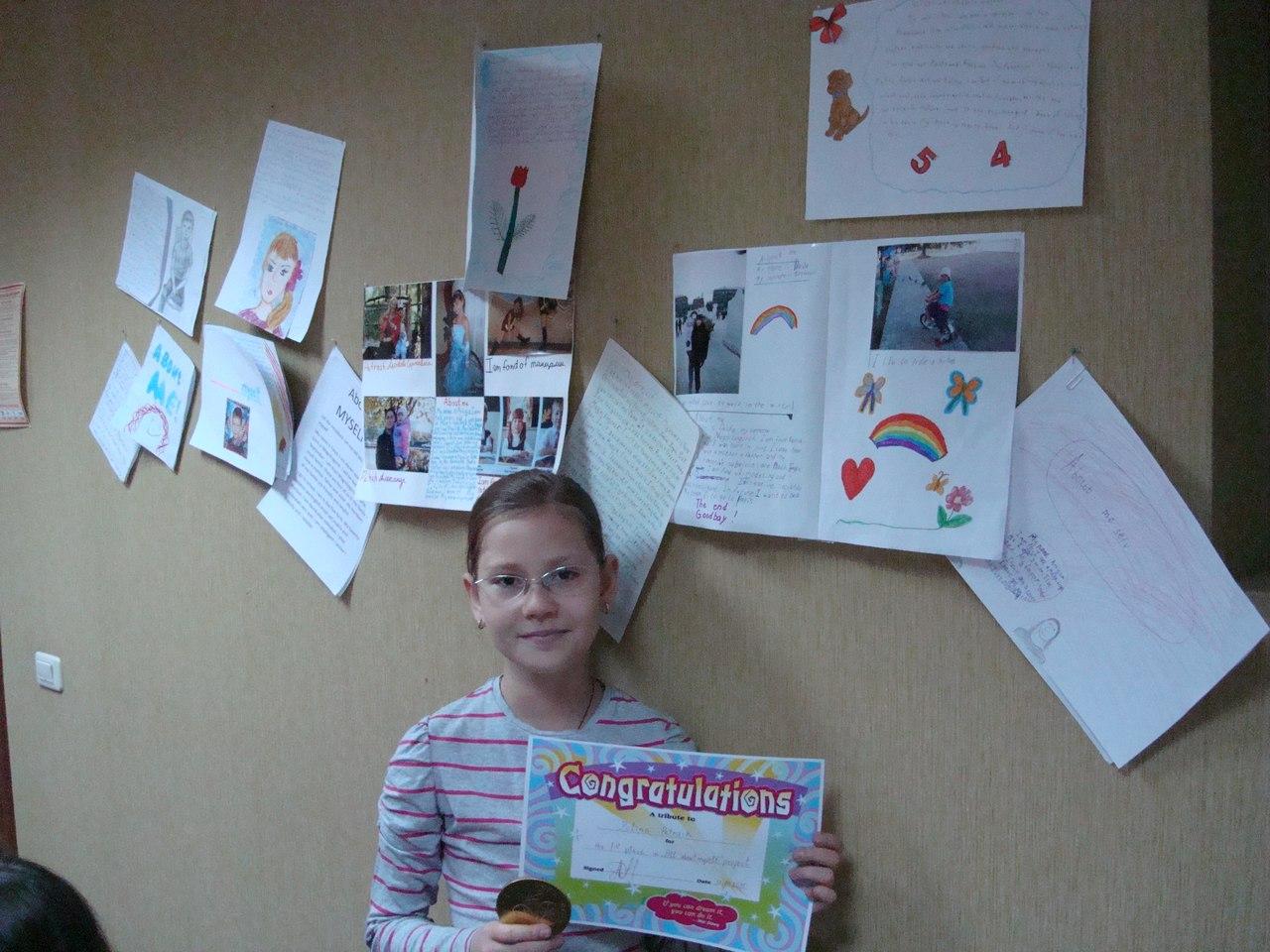 Polina Petrash