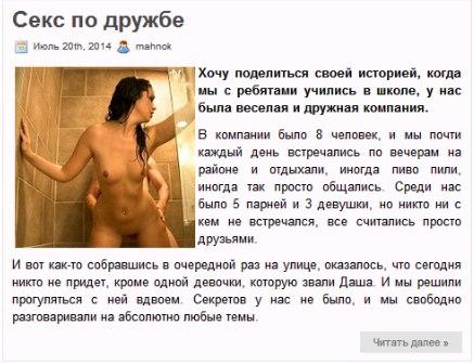prostitutki-individualki-lugansk