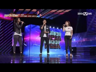 Dia Frampton & Lee Joo Chun & Gil Min Ji - Imagine @ Superstar K7 150924