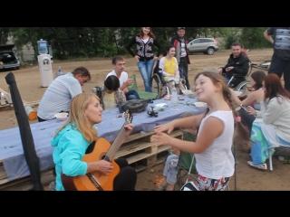 11.07.2015 Рыбалка без границ. Песня про принцессу