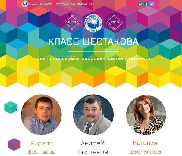 Учебник по английскому языку афанасьева михеева для 9 класса читать онлайн