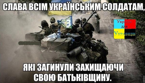 Коллективу 140-го отдельного центра спецназначения вручено боевое знамя, - Минобороны - Цензор.НЕТ 493
