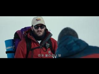 Эверест (2015 г)