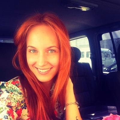 Ирина Дагаева