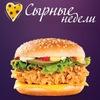 KFC KAZAKHSTAN   Сырные недели