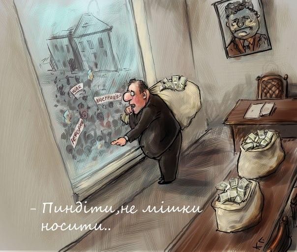 Интерпол документально подтвердил снятие с розыска Януковича, - адвокаты - Цензор.НЕТ 2597