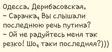 Одесские правоохранители обезвредили самодельное взрывное устройство - Цензор.НЕТ 6489