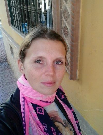 Luba Smirnova