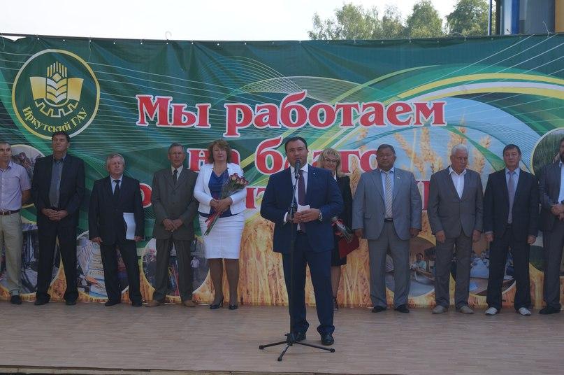 Торжественная передача колесного трактора АГРОМАШ 85ТК Иркутскому ГАУ